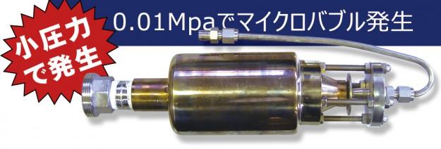 Z-Babure1-1